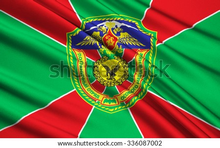 Flag of Border troops of the Russian Federation, Ministry of Defence - stock photo