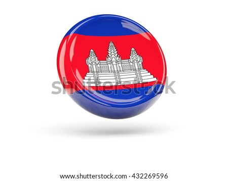 Flag of cambodia, round icon. 3D illustration - stock photo