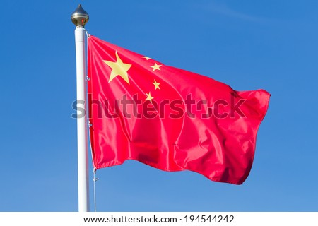 Flag of Chinese  - stock photo