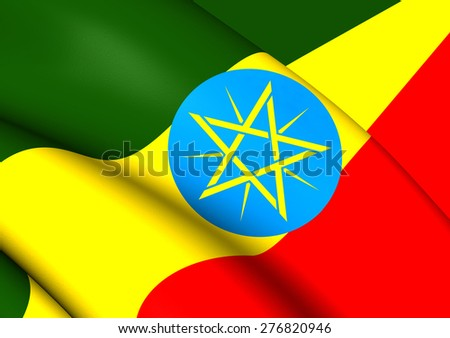Flag of Ethiopia. Close Up. - stock photo