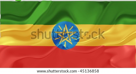 Flag of Ethiopia, national country symbol illustration wavy fabric