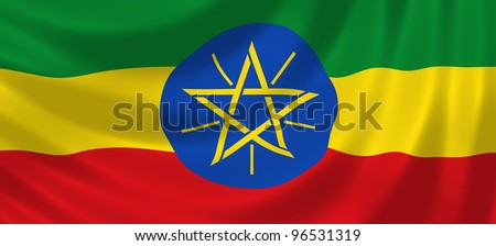 Flag of Ethiopia waving in the wind detail - stock photo