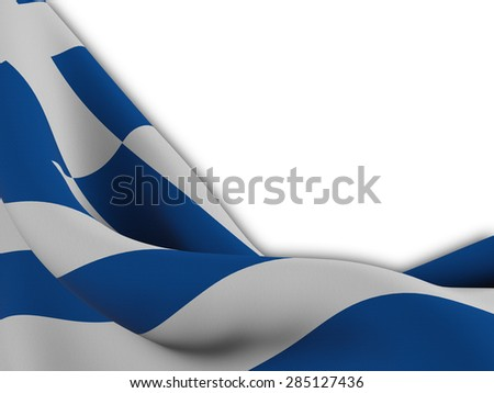 Flag of Greece ,close up  with  sinuous motion wave on white background - stock photo