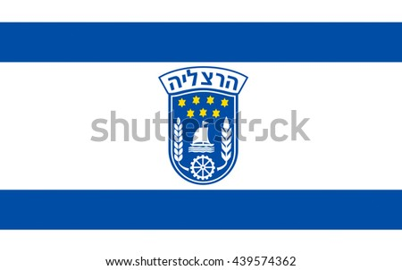 Flag of Herzliya is an affluent city in the central coast of Israel.  - stock photo