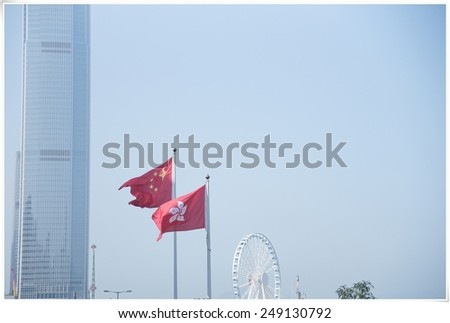 Flag of HKSAR and People Republic of China - stock photo