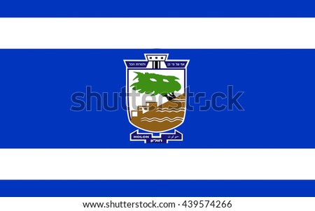 Flag of Holon is a city on the central coastal strip south of Tel Aviv, Israel.  - stock photo
