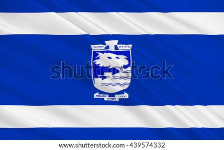 Flag of Holon is a city on the central coastal strip south of Tel Aviv, Israel. 3d illustration - stock photo