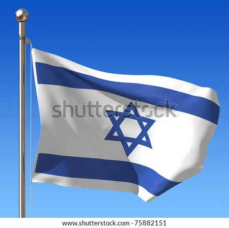 Flag of Israel against blue sky. Three dimensional rendering illustration. - stock photo
