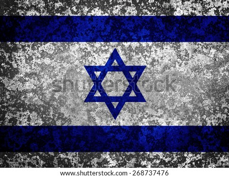 Flag of Israel. Grungy textured Israel flag. - stock photo