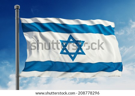 Flag of Israel isolated on blue sky background - stock photo