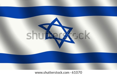 Flag of Israel, waving effect