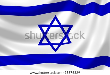 Flag of Israel waving in the wind detail - stock photo
