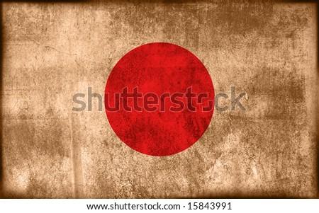 flag of japan - stock photo