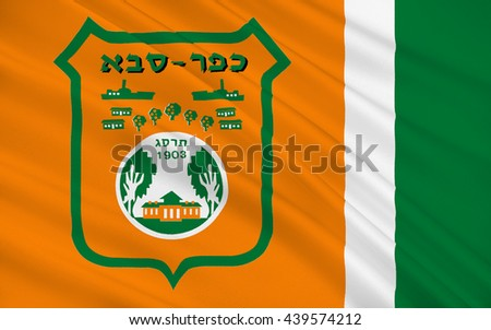 Flag of Kfar Sava is a city in the Sharon region of Israel. 3d illustration - stock photo