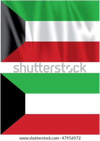 Flag of Kuwait - stock photo