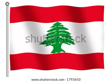 Flag of Lebanon waving (With Clipping Path)