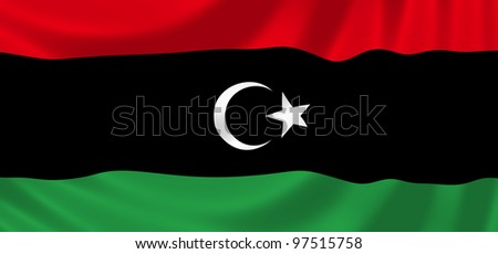 Flag of Libya waving in the wind detail