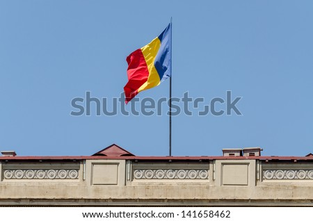 Flag Of Romania - stock photo