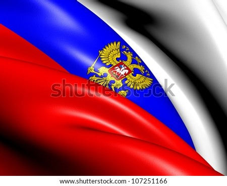 Flag of Russia. Close Up. - stock photo