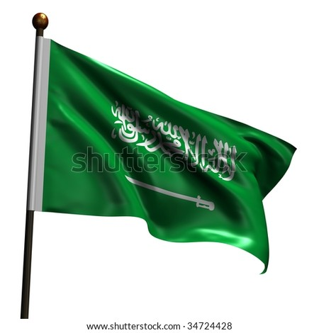 Flag of Saudi Arabia. High resolution 3d render isolated on white with fabric texture. - stock photo