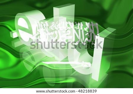 Flag of Saudi Arabia, national country symbol illustration wavy edu education website - stock photo