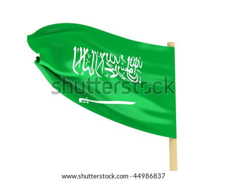 Flag of Saudi Arabia on pole on white background. High quality 3d render. - stock photo
