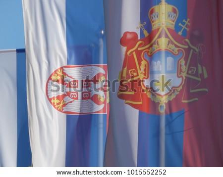 serbian eagle stock images royaltyfree images amp vectors