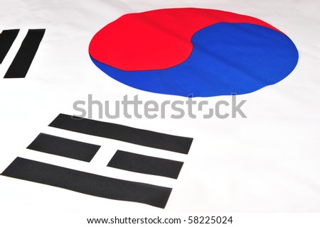 Flag of South Korea - stock photo