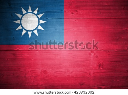 Flag of Taiwan, backgrounds, textures - stock photo