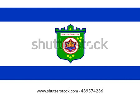 Flag of Tel Aviv is a major city in Israel - stock photo