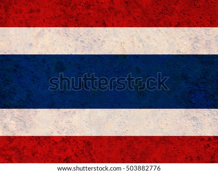 Flag of Thailand on rusty metal