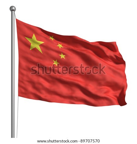 Flag of The China - stock photo