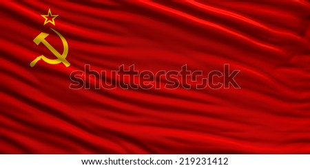 flag of the Soviet Union (USSR) - stock photo