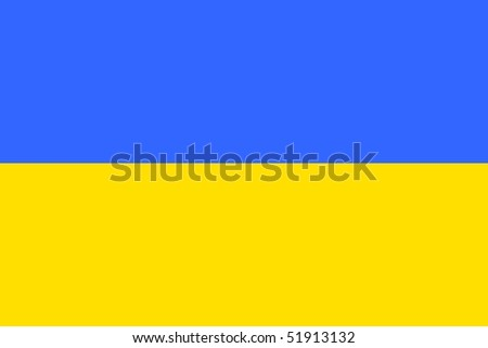 Flag of the Ukraine - stock photo