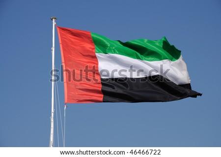 Flag of the United Arab Emirates - stock photo