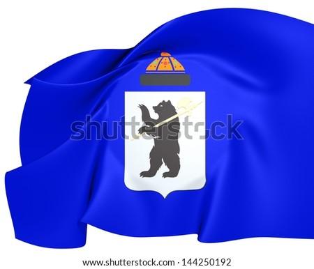 Flag of Yaroslavl, Russia. Close Up. - stock photo
