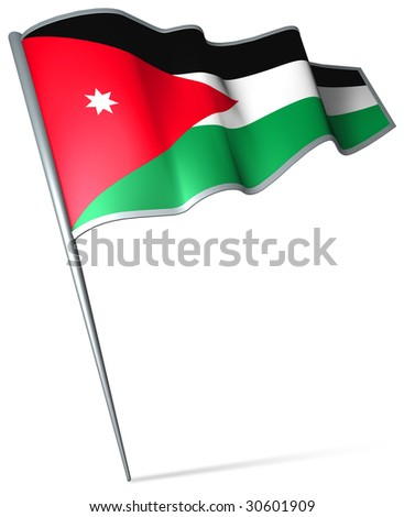 Flag pin - Jordan - stock photo