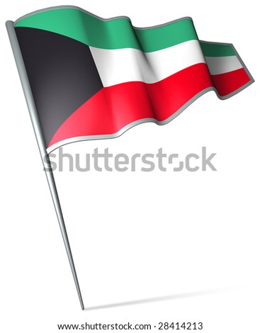 Flag pin - Kuwait - stock photo