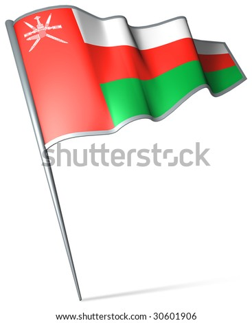 Flag pin - Oman - stock photo