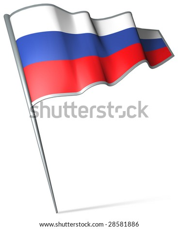 Flag pin - Russia - stock photo