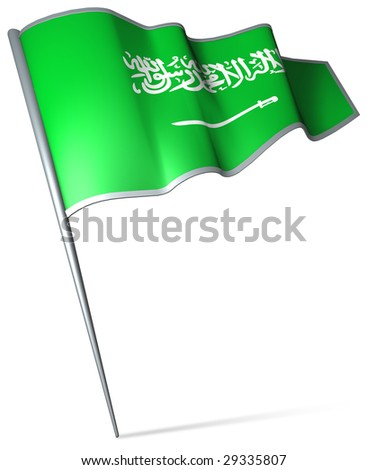 Flag pin - Saudi Arabia - stock photo