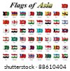 Flags of Asia - stock vector