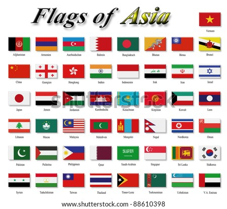 Flags Asia Stock Illustration 88610398 - ShutterstockFlags Of Asia With Names