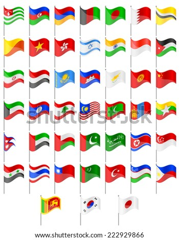 flags of Asia countries illustration isolated on white background - stock photo