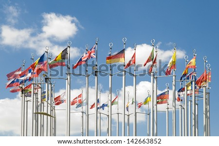 Flags of European countries in the square of Europe in Moscow. Russia