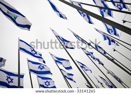Flags of Israel in a pro-Israel demonstration - stock photo