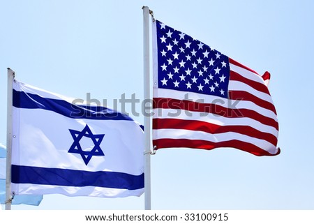 Flags of USA and Israel in the wind close-up - stock photo