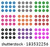 Flat multimedia icons. Vector available. - stock photo