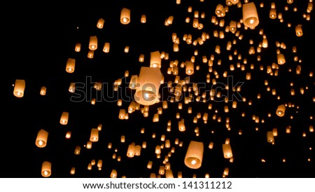 Floating asian lanterns in Chiang Mai ,Thailand