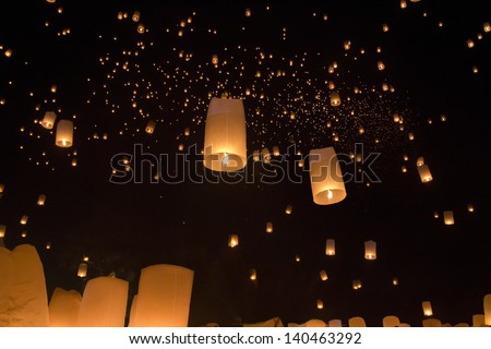 Floating asian lanterns in Yee-Peng festival ,Chiang Mai Thailand